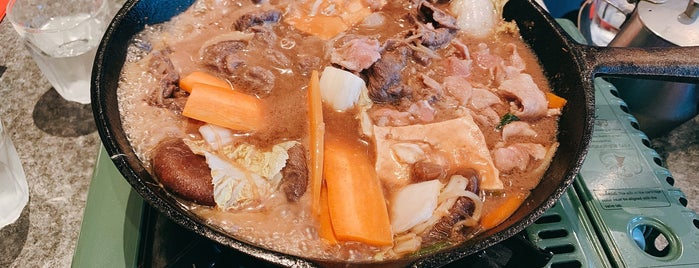 Bishamon Japanese Restaurant is one of Wishlist.