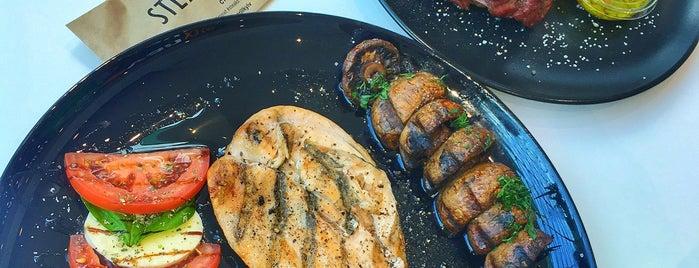 Steak & Grill is one of Кафе для посещения.