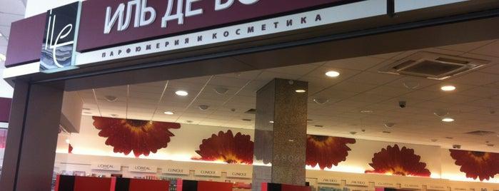 """Иль Де Ботэ is one of """"Ни дать- ни взять""""."""