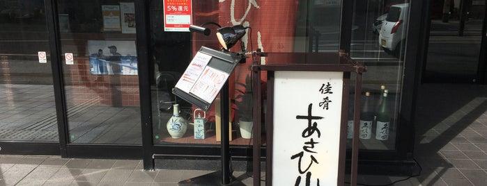 佳肴 あさひ山 is one of Shigeoさんの保存済みスポット.