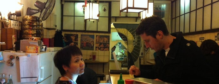 Musashi is one of Roel's Recommendations: Berlin.