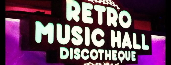 Retro Music Hall is one of Bee Heere.