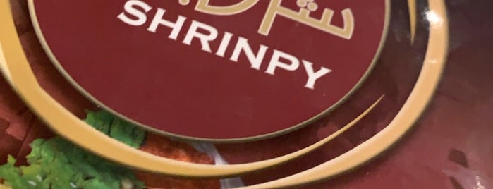 Shrinpy Restaurant is one of Locais curtidos por Haitham.