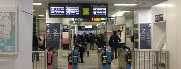 Naka-meguro Station is one of モリチャン'ın Beğendiği Mekanlar.