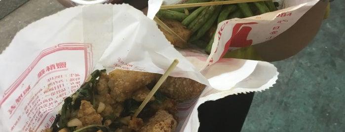 師園鹽酥雞 is one of F&Bs - Taipei & Vicinity, Taiwan.