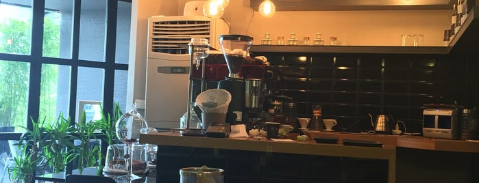 Commons Coffee & Kitchen is one of Etiler.