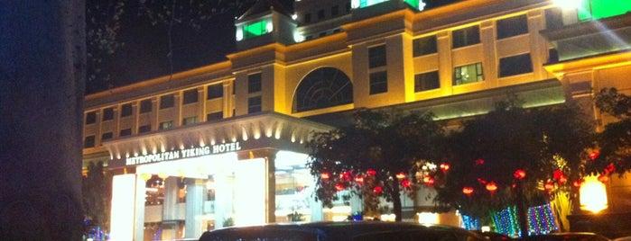 Metropolitan Yiking Hotel is one of Mike 님이 좋아한 장소.