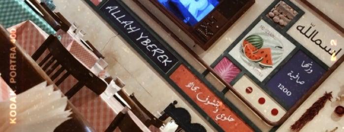 Remman Cafe, Ezdan Hotel is one of Doha.