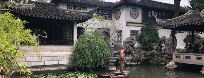 Lingering Garden is one of Lugares favoritos de Vanessa.