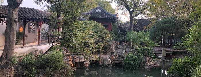 Couple's Retreat Garden is one of China.