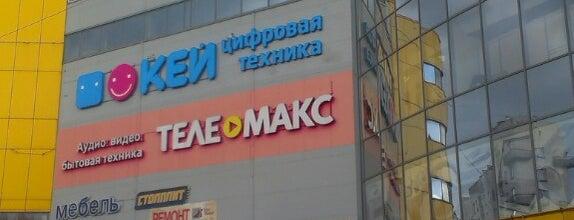Uljanka Mall is one of TOP-100: Торговые центры Санкт-Петербурга.