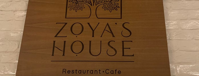 Zoya's House is one of Istanbul.