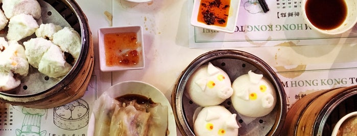 DimDimSum Dim Sum Specialty Store is one of Bars + Restaurants.