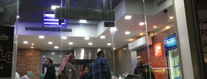 Shawarma Helil is one of Gespeicherte Orte von J.