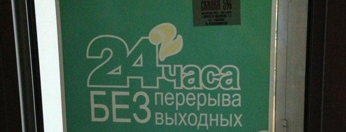 Квадрат is one of 20 favorite restaurants.