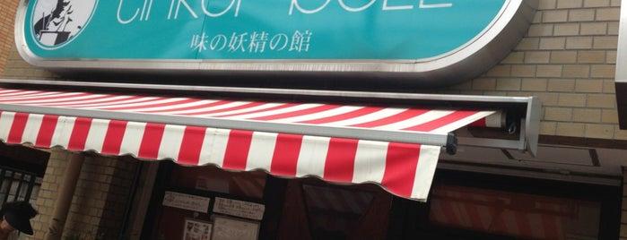 味の妖精の館 ティンカーベル is one of 青物横丁☆大井町☆品川シーサイド.