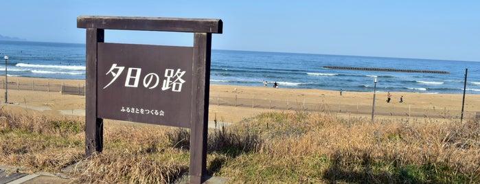 夕日ヶ浦海岸 is one of アウトドア&景観スポット.
