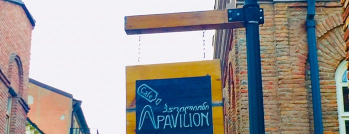 Cafe Pavilion is one of Tbilisi.
