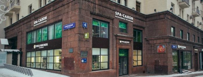 Ив Роше Восток is one of Orte, die Tani gefallen.
