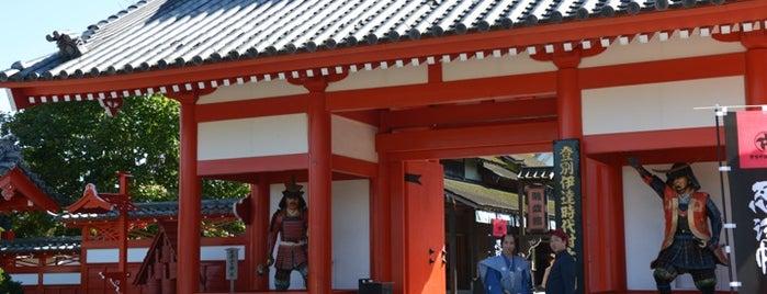 登別伊達時代村 is one of Hokkaido.