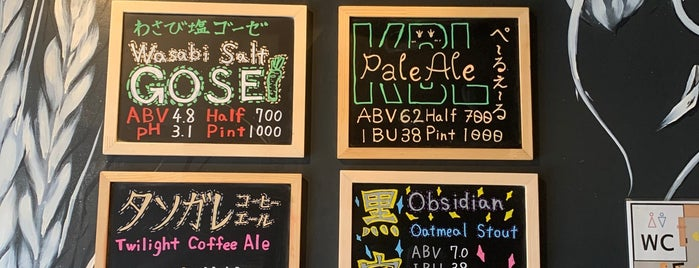 Kyoto Beer Lab is one of Japan. Places.