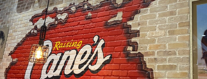 Raising Cane's is one of Khobar &Dammam.