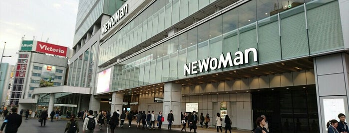 NEWoMan is one of Tokyo17.