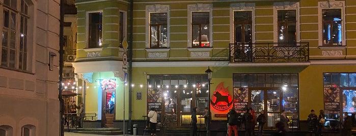 П'яна вишня is one of Kyiv.