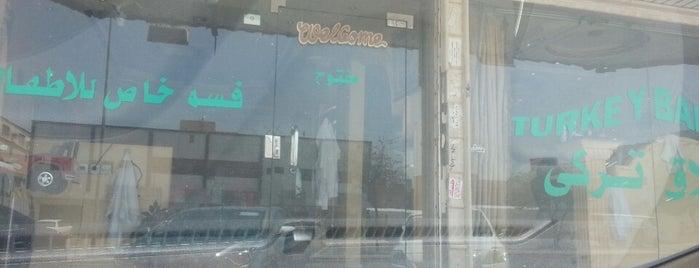 سما للحلاقة is one of Men Salons (Riyad).