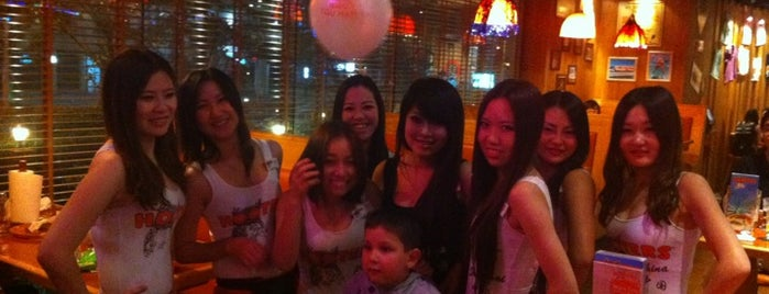 Hooters is one of Shanghai calling.