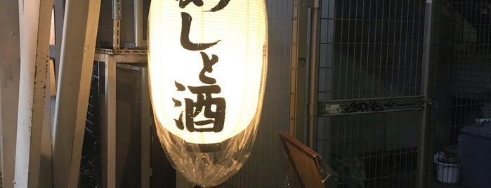 大衆食堂 BEETLE is one of モリチャン'ın Beğendiği Mekanlar.