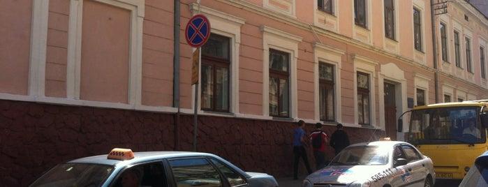 Ліцей №1 is one of Школи Чернівців / Chernivtsi Schools.