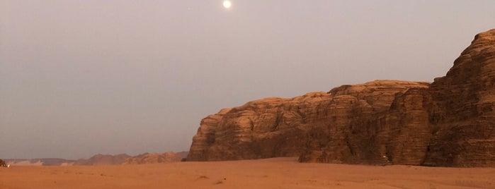 Wadi Rum Visitor Center is one of JORDAN.