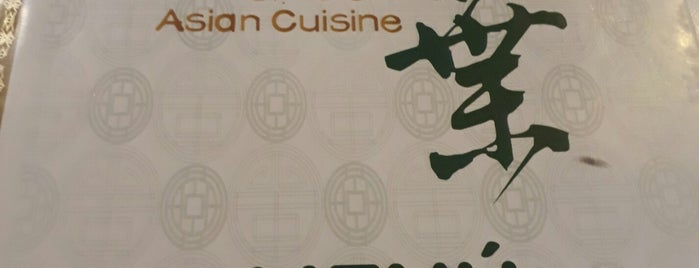 Green Asia Cuisine is one of Locais salvos de Ale.