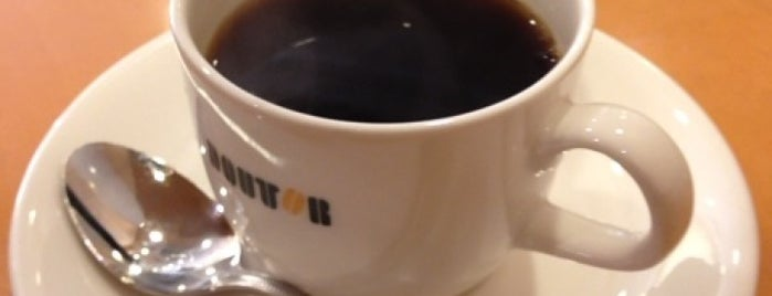 Doutor Coffee Shop is one of Locais curtidos por Kan.