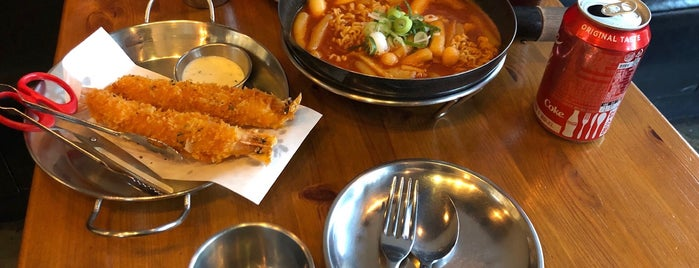 Seoul Snack: Korean Snack & Pub is one of Seoul 2018.