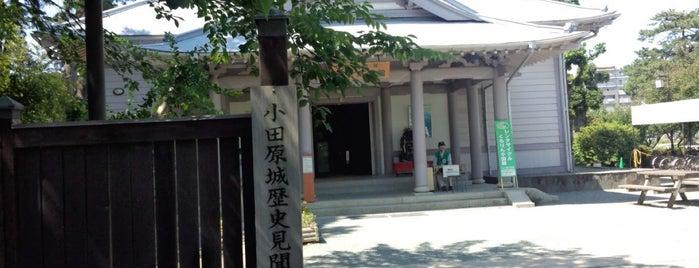 Ninja Museum is one of Masahiro'nun Beğendiği Mekanlar.