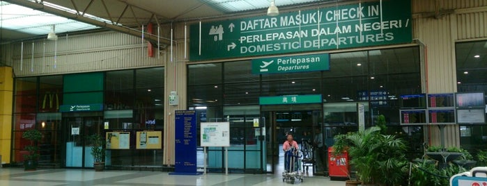 Low Cost Carrier Terminal (LCCT) is one of Bali's Best.