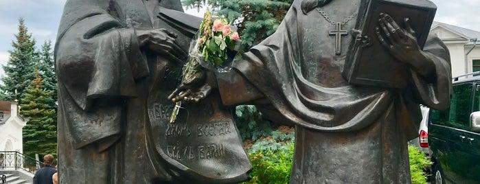 Музей історії Києво-Печерської Лаври is one of Kiev.