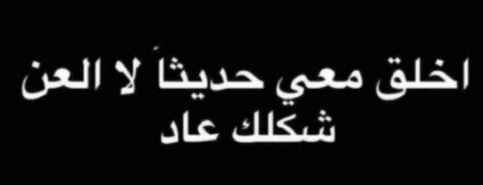 Riyad is one of Edits.