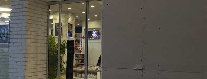 Book Land | بوک لند is one of shopping centers.
