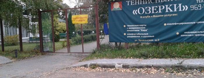 Теннисный клуб «Озерки» is one of Tempat yang Disukai Hookah by.