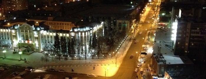 Смотровая площадка ж/д вокзала is one of Самара.
