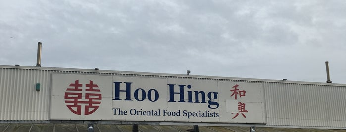 Hoo Hing Chinese Supermarket is one of Best Asian Food In London.