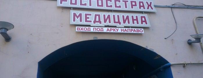 Росгосстрах is one of Orte, die Taisiya gefallen.