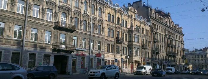 Скидки VISA GOLD Sberbank