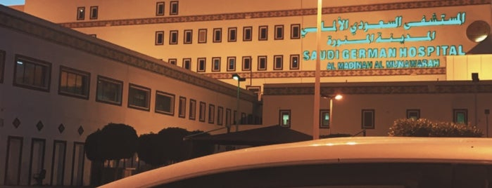 Saudi German Hospital is one of Suudi Arabistan.