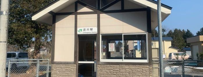 Chikagawa Station is one of JR 키타토호쿠지방역 (JR 北東北地方の駅).