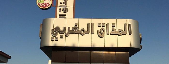 Moroccan Taste is one of Hiroshi ♛'ın Beğendiği Mekanlar.