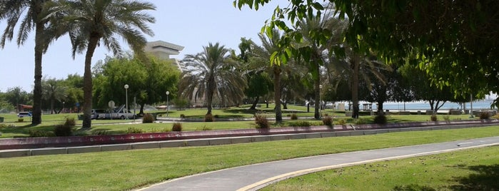 Sheraton Park is one of Volta ao Mundo oneworld: Doha.